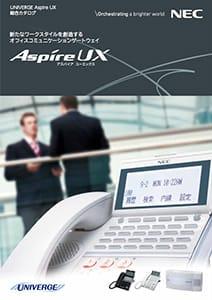 NECAspire UX 10台セットbusiness-phoneのカタログPDF