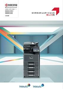 KyoceraTASKalfa 2551ci (コインベンダー)copy-machineのカタログPDF