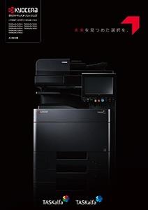 KyoceraTASKalfa 4002icopy-machineのカタログPDF