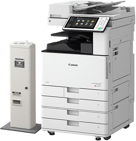 Canon(キャノン)iR-ADV C3530 (コインベンダー)copy-machine