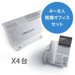NEC(日本電気)Aspire WX 4台セットbusiness-phone