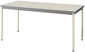 Naiki(ナイキ)ミーティングテーブルオフィス家具