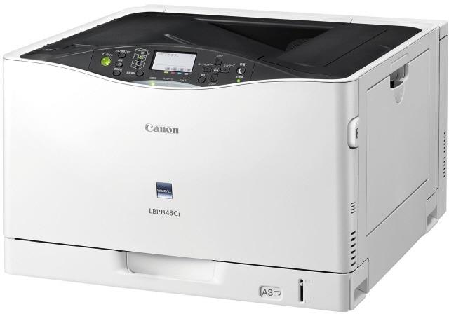 Canon(キャノン)Satera LBP843cilaser-printer