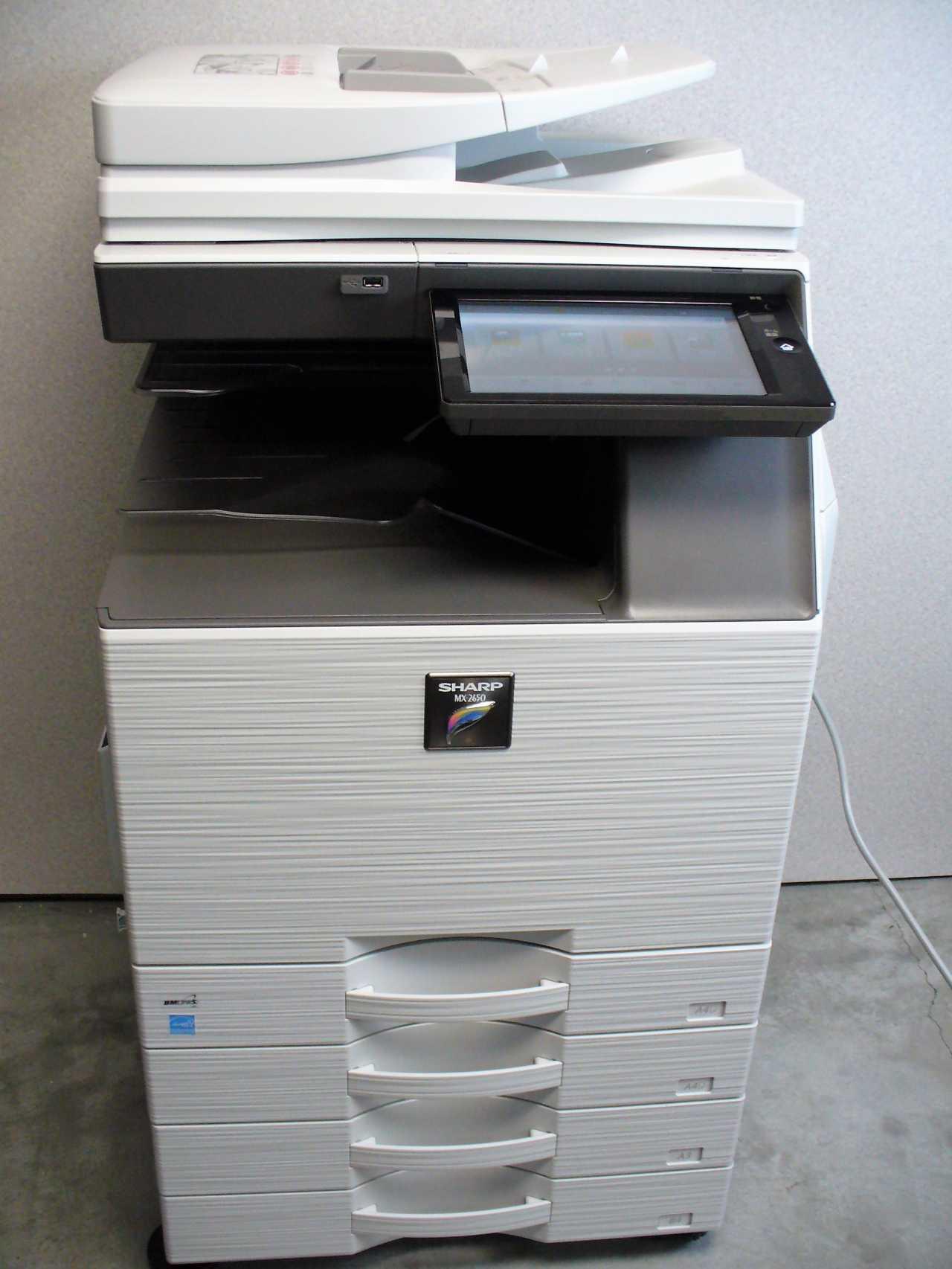 SHARP(シャープ)MX-2650FNcopy-machine