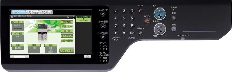 シャープ複合機MX-2517-説明