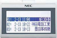 NEC-aspire_ux-発信着信履歴