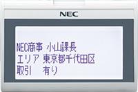 NEC-aspire_ux-着信時情報