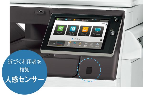 MX-4170FN人感センサー