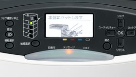 satera-ibp843ci-ワイドパネル